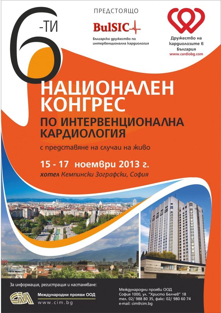 Plakat_kongres